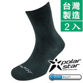PolarStar 抗菌排汗中筒襪 男『黑』二入組 台灣製造 P16530