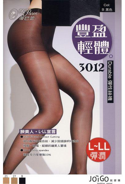 就愛購【SD86080】蒂巴蕾 Deparee 豐盈輕體 [ 彈潤 ] 3012 Durable L-LL彈性絲襪