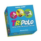 【KANGA GAMES】最新版 三環成線 Tripolo 家庭益智派對桌上遊戲