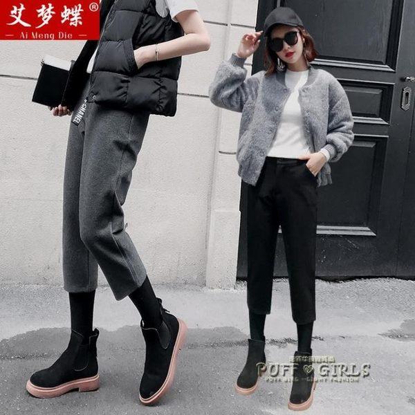 寬褲 哈倫褲女高腰休閒毛呢闊腿褲九分韓版寬鬆小腳香蕉蘿卜褲子