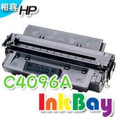 HP C4096A 相容環保碳粉匣 【適用】LJ-2100/2200