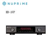 【新竹勝豐群音響】預購NUPRIME HD-AVP 環繞處理器