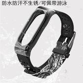 適用小米手環2腕帶金屬殼青春版二代替換帶磁吸金屬表殼硅膠表帶 薇薇