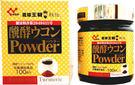 《沖繩》發酵薑黃粉100g(罐)...