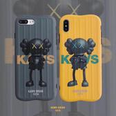 【SZ25】潮牌KAWS芝麻街行李箱iphone XS max手機殼 iphone 8 plus手機殼 iphone xr手機殼 iphone xs手機殼