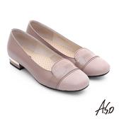 A.S.O 3E舒活寬楦 真皮絨面圓楦粗跟鞋  藕粉
