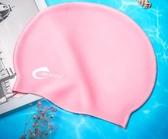 泳帽女士成人防水大號不勒頭舒適護耳矽膠帽子游泳帽泳鏡套裝青木鋪子