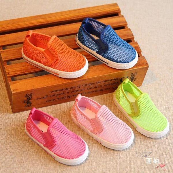 新款夏季幼兒兒童鞋涼鞋網鞋男童女童小童寶寶網面鞋子1-3歲2 萊爾富免運