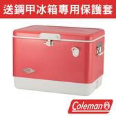 限時優惠 Coleman 草莓紅經典鋼甲冰箱51L 送 鋼甲冰箱專用保護套 戶外 露營 野餐 海邊 CM-04166M