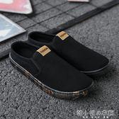 潮男夏季半包拖鞋包頭拖鞋輕便懶人鞋半包豆豆鞋拖鞋皮拖鞋  韓小姐