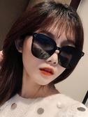 三點遮陽情侶太陽鏡女韓版潮方形網紅墨鏡男防紫外線圓臉顯瘦 居家物語