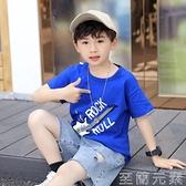 男童T恤 男童純棉短袖t恤夏季中大童半袖T恤男孩韓版寬松打底衫夏裝上衣潮 至簡元素