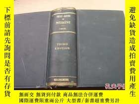 二手書博民逛書店A罕見TEXT-BOOK OF MEDICINE【希氏內科學,1