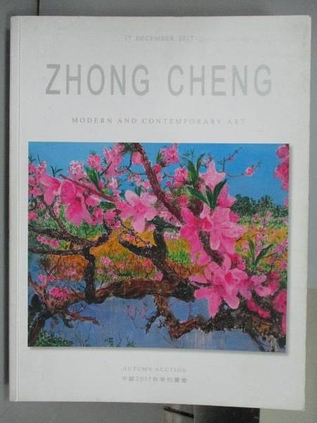 【書寶二手書T9/收藏_FOE】ZhongCheng_Modern and…Art_2017/12/17