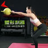 水瓶啞鈴 健身壺玲可調節水壺鈴隨性核心肌群練蜜桃雙手柄注水瑜伽塑形 非凡小鋪