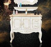浴櫃 歐式浴室櫃組合PVC落地式簡歐衛生間衛浴櫃整體洗手洗臉盆櫃現貨DF 全館免運