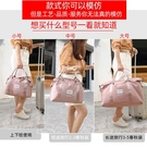大容量女旅行包短途包包健身手提袋待產包收納袋子輕便帆布行李包 青木鋪子「快速出貨」