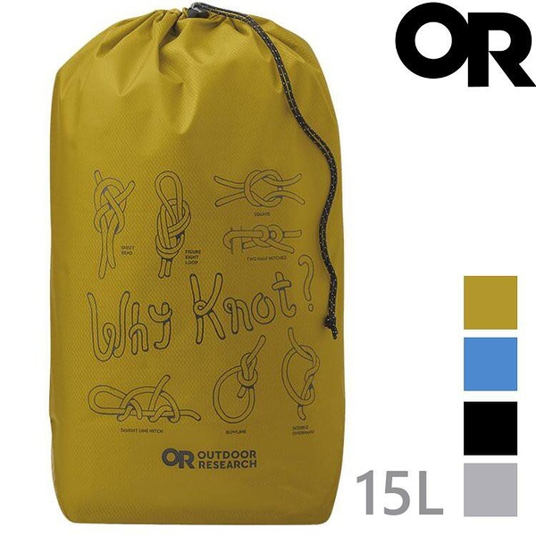『VENUM旗艦店』Outdoor Research PackOut Graphic Stuff Sack 15L圖案收納袋OR281177