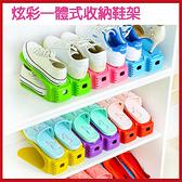 <特價出清>上下雙層立體式鞋櫃收納鞋架 一體式簡易鞋架【AF07228】i-style居家生活