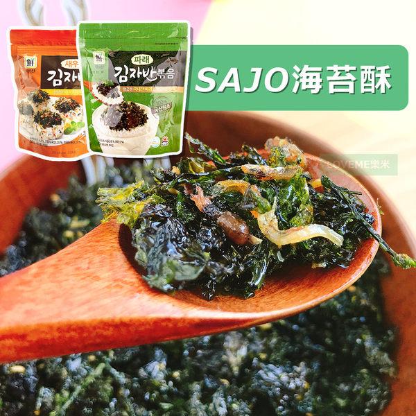 韓國 SAJO思潮海苔酥 (原味70g/海鮮50g) 單包 炒海苔 海苔鬆 海苔酥 小飯團 拌飯