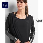 GapFit女裝 運動透氣系列莫代爾金屬感長袖運動衫 911496-純正黑色