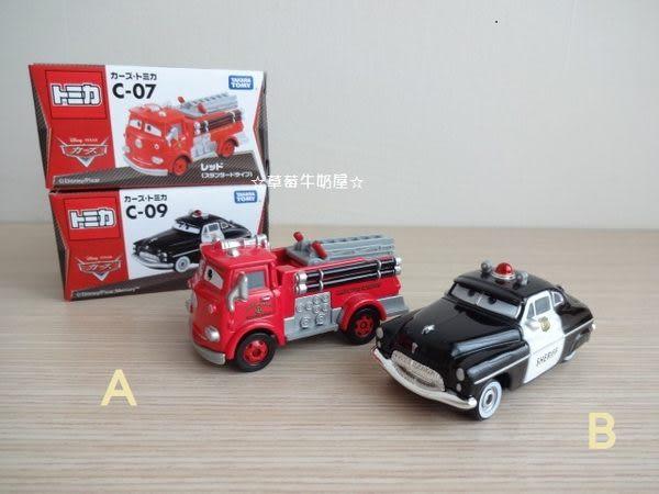 ☆草莓牛奶屋☆日本進口【迪士尼CARS】TOMICA小汽車(C-07、C-09)