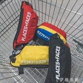 (快出)胸前包街頭潮流男士胸包字母反光騎行包韓版男女腰包休閒戶外運動單肩包