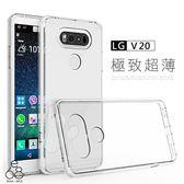E68精品館 超薄 透明殼 LG V20 手機殼 TPU 軟殼 隱形 保護套 清水套 無掀蓋 保護殼