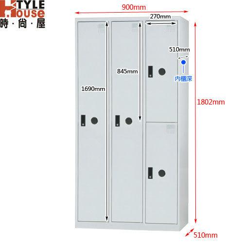 【時尚屋】DF多用途3x6尺鋼製4格置物櫃(免組裝)(免運費)(台灣製)