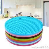 6個裝 加厚硅膠隔熱墊餐桌墊砂鍋墊盤墊飯桌防燙墊茶壺墊花瓶墊 美芭