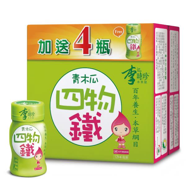 李時珍青木瓜四物鐵飲品12+4入 【康是美】