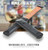 六品口袋吉他 便攜爬格子練習器 手型和弦轉換練習吉他手指訓練器