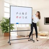 白板支架式行動家用兒童磁性小黑板掛式教學培訓大白板掛式辦公會議板 NMS漾美眉韓衣