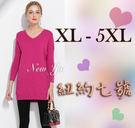 大尺碼 顯瘦針織長袖純色V領上衣XL-5XL【紐約七號】A1-368