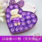 花束母親節禮物實用送給媽媽的40-50歲...