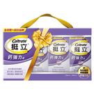 挺立鈣強力錠禮盒(60+28錠X2組)【...