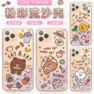 LINE FRIENDS布朗熊iPhone 11流沙手機殼Pro Max硅膠保護套11 Pro潮