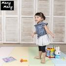 【限時特價↘】小鹿蔓蔓 Mang Mang 兒童4cm摺疊遊戲地墊(四折S款)-粉嫩色
