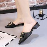 半拖鞋 拖鞋夏2018新款平跟包頭半拖鞋時尚女式懶人女鞋搭扣尖頭外穿涼拖 小宅女大購物