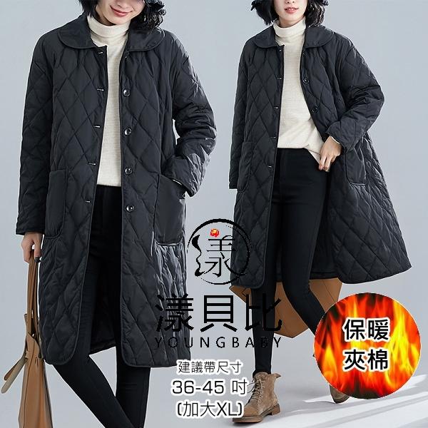 【YOUNGBABY中大碼】菱格雙大口袋排釦夾棉長版保暖外套.黑