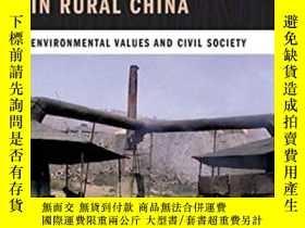 二手書博民逛書店【英文原版】《福田鎮:中國鄉村的可持續發展》The罕見Struggle for Sustainability in