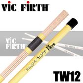 【非凡樂器】美國專業品牌 Vic Firth 爵士鼓刷 TW12