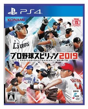 預購2019/7/18 早期購入特典付 PS4 職棒野球魂 2019 日文版