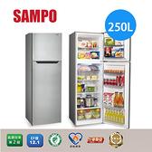 【佳麗寶】【來電享加碼折扣】SAMPO 聲寶 經典250L 雙門定頻冰箱 SR-B25G