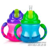寶寶吸管杯嬰兒童水杯學飲杯 帶手柄 夏季防漏防摔92166