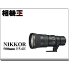 Nikon AF-S 500mm F5.6 E PF ED VR 平行輸入