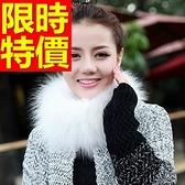 皮草毛領狐狸毛-亮麗有型必敗圍巾2色63g23[巴黎精品]