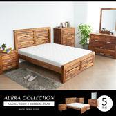 房間5件組  AURRA 奧拉鄉村系列實木雙人房間5件組(雙人床架+床墊+床頭櫃+鏡台+斗櫃) / H&D 東稻家居