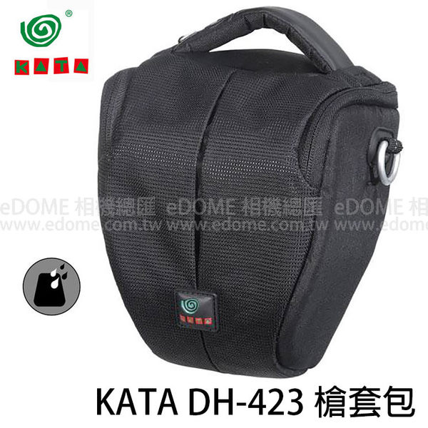 KATA DH-423 側背數位槍套包 ★出清特價★ (24期0利率 免運 文祥公司貨) DH423 DPS 系列 相機包 三角包
