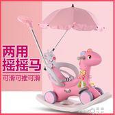 木馬兒童搖馬玩具寶寶搖搖馬塑料大號兩用1-2-6周歲帶音樂騎馬車  (PINKQ)